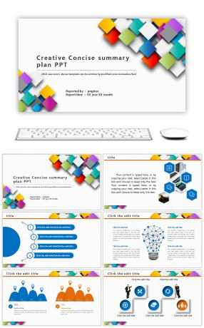 New micro stereoscopic creative brief summary plan PPT template