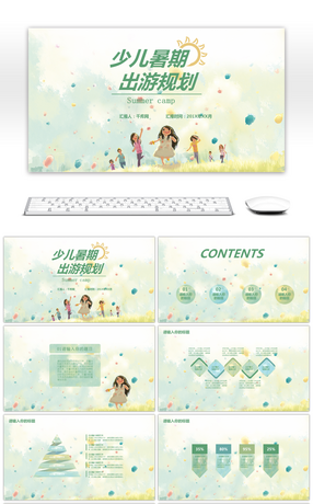140 summer vacation powerpoint templates for unlimited download on