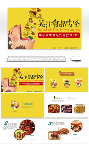 food safety powerpoint template - awesome brief ppt template for the safety education of