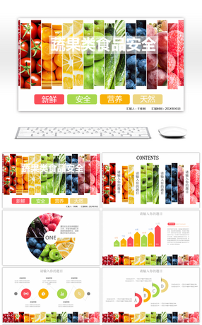 319 Food Powerpoint Templates For Unlimited Download On Pngtree
