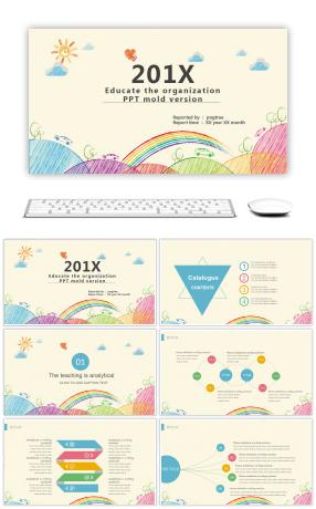 406 Primary School Powerpoint Templates For Unlimited Download On