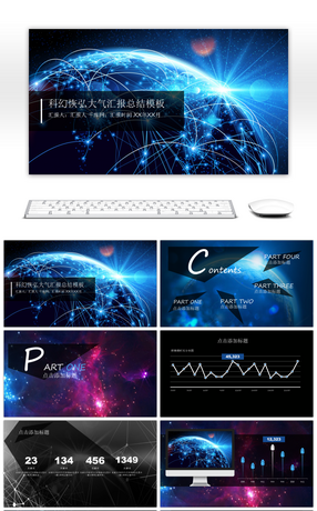 4 science fiction ppt powerpoint templates for unlimited download science fiction grand summary template toneelgroepblik Gallery