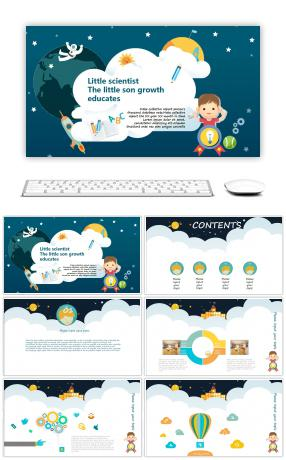Lovely Comic children's works report PPT template
