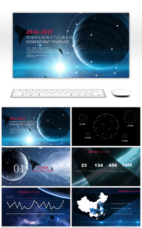 15 science fiction powerpoint templates for unlimited download on planet science fiction high end atmospheric business general ppt template toneelgroepblik Image collections