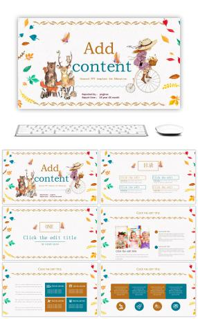 Lovely cartoon wind children education general PPT dynamic template