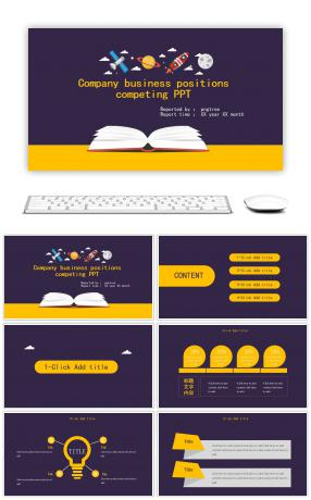 Post cartoon company for self introduction PPT template