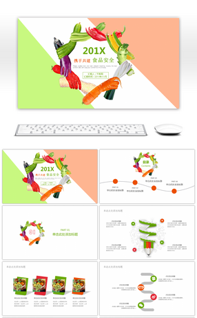 37 Supervision Powerpoint Templates For Unlimited Download On Pngtree