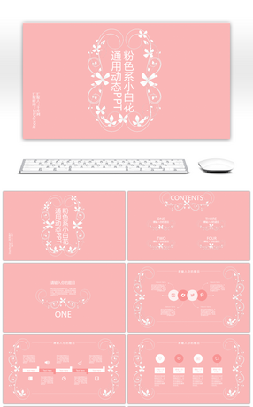 9 pink system powerpoint templates for unlimited download on pngtree the dynamic ppt template of white flower in pink toneelgroepblik Gallery