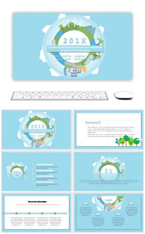 Cartoon fresh style education for environmental protection green courseware general PPT model