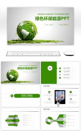 252+ Environmental Powerpoint Templates for Unlimited