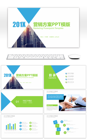 Awesome Marketing Plan Ppt General Template For Free Download On Pngtree