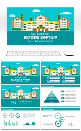 5 Hotel Management Powerpoint Templates For Unlimited Download On