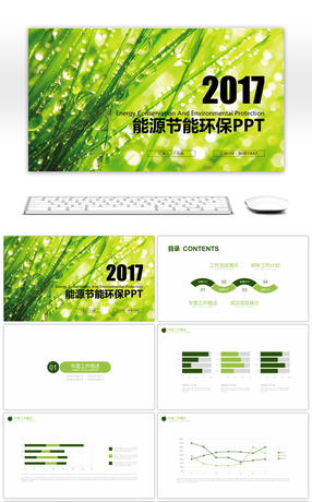 Awesome solar photovoltaic technology environmental protection green water drop clean energy energy saving energy saving and environmental protection ppt template toneelgroepblik Choice Image