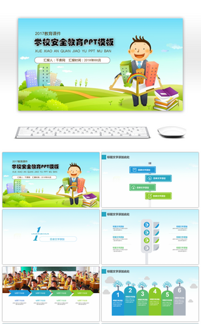 21 safety first powerpoint templates for unlimited download on pngtree school safety first education dynamic ppt template toneelgroepblik Choice Image