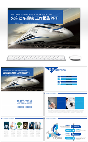 147 transportation powerpoint templates for free download on ppt template for railway train high speed rail transport toneelgroepblik Image collections