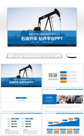 130 industrial oil powerpoint templates for free download on general dynamic ppt for exploration platform oil exploitation toneelgroepblik Images