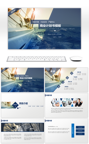 Atmospheric business year end work summary report business plan PP