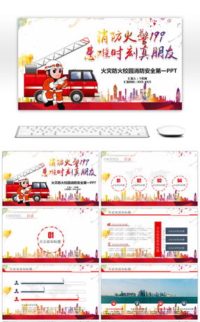 55 Fire Prevention Powerpoint Templates For Unlimited Download On