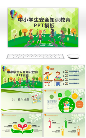 Awesome color cartoon junior high school students traffic safety ppt template for primary and middle school students safety knowledge education toneelgroepblik Images