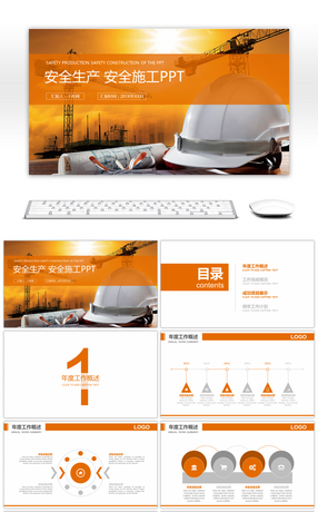 555 construction powerpoint templates for unlimited download on pngtree