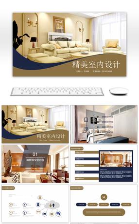 Awesome refreshing interior design work plan ppt template for free elegant interior design dynamic ppt template toneelgroepblik Gallery