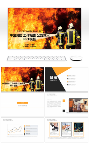 10 firefighter 039 s powerpoint templates for unlimited download