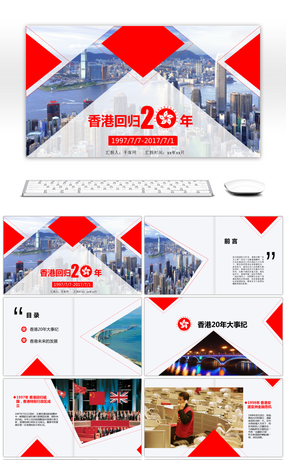 28612 Ppt Template Powerpoint Templates For Unlimited Download On
