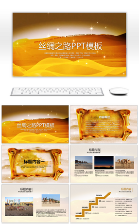4 Ancient China Powerpoint Templates For Unlimited Download On Pngtree