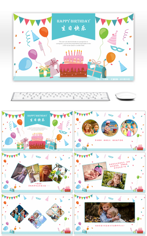 397 97th anniversary powerpoint templates for free download on cartoon balloons happy birthday electronic commemorative album ppt template toneelgroepblik Images