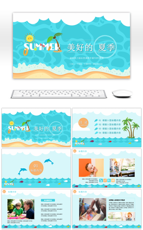 13 Swimming Powerpoint Templates For Unlimited Download On Pngtree