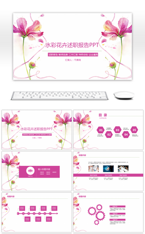 46 watercolor flowers powerpoint templates for unlimited download summary of general ppt template for water color flower work maxwellsz