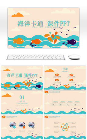 13+ swimming powerpoint templates for unlimited download on pngtree, Cute Ppt Templates, Powerpoint templates
