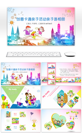 3 family vacation powerpoint templates for unlimited download on