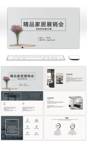 30+ Simple And Elegant Powerpoint Templates for Unlimited Download ...