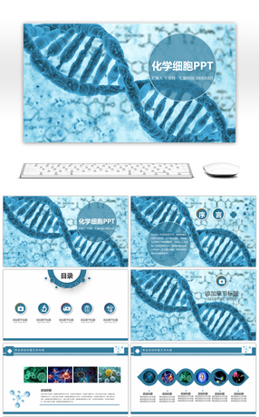 54 clinical laboratory powerpoint templates for free download on medical gene biology laboratory chemistry work summary medical ppt template toneelgroepblik Gallery