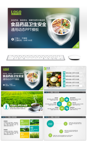36 Nutrition Powerpoint Templates For Unlimited Download On Pngtree