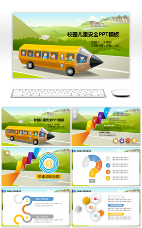387 child powerpoint templates for unlimited download on pngtree cartoon cute campus children safety ppt toneelgroepblik Gallery