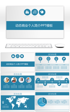 8+ Personal Profile Ppt Powerpoint Templates for Unlimited Download ...