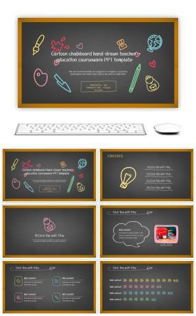 Cartoon blackboard hand-painted teacher education courseware ppt template