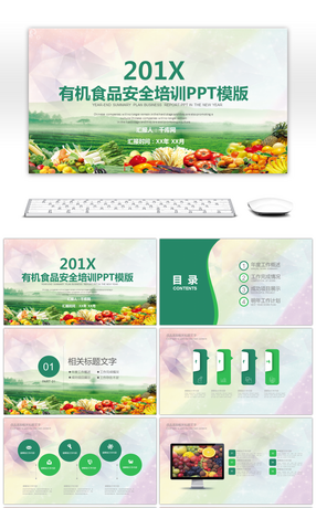 1218 Educational Activities Powerpoint Templates For Unlimited