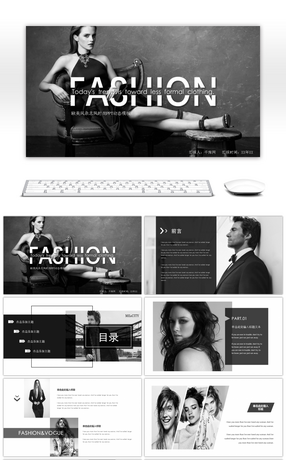 Black and white fashion, European and American magazine wind clothing PPT dynamic template