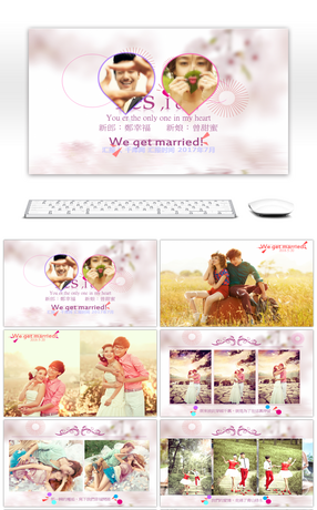 15 Wedding Formwork Powerpoint Templates For Unlimited Download On