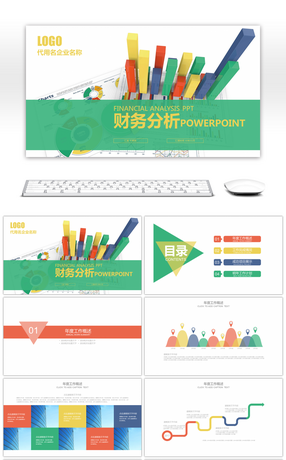 40 Market Research Powerpoint Templates For Unlimited Download On