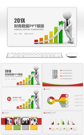 1234 Analysis Powerpoint Templates For Unlimited Download On Pngtree