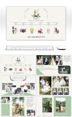 Wedding album commemorating PPT template