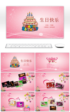 3 Birthday Electronic Album Powerpoint Templates For Unlimited