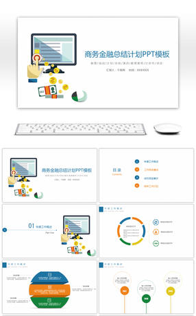 insurance template ppt  179+ Insurance Powerpoint Templates for Unlimited Download on Pngtree
