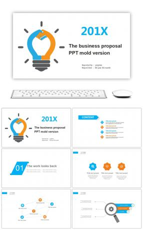Fashion business plan PPT template