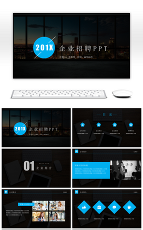 1564 foreign language school powerpoint templates for free simple atmosphere enterprise recruitment ppt template toneelgroepblik Image collections