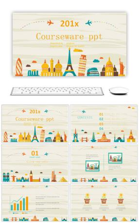 Cartoon architecture silhouette vector graphics courseware dynamic ppt template